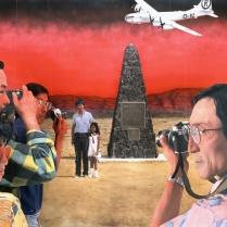 Trinity Site, Jornada Del Muerto, New Mexico, 1989, 1993, Chromogenic print, 17 X 22 in.