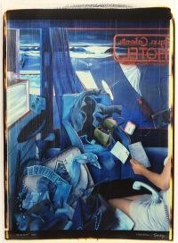 Blue Room [variant], 1986; Polaroid print (695x560 mm)